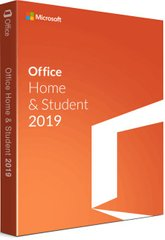 Microsoft Office Home and Student 2019 (BOX)