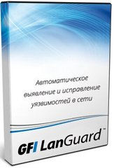 GFI LanGuard subscription for 1 year